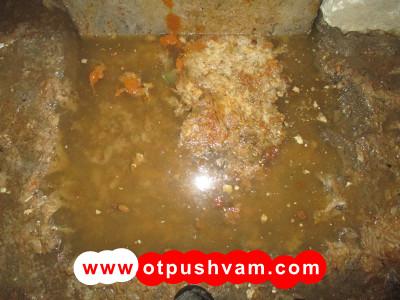 избила канализационна шахта